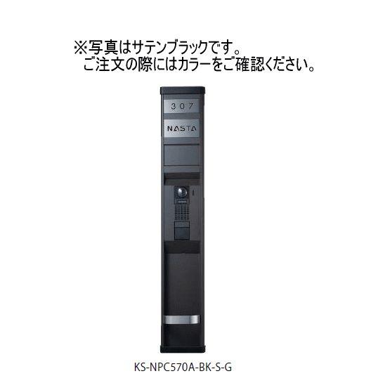 キョーワナスタ KS-NPC570A-BK-S-G インターホンパネル アイホン子機PR-KDX(SD適合機種)対応 LED照明無 サテンブラック 受注生産