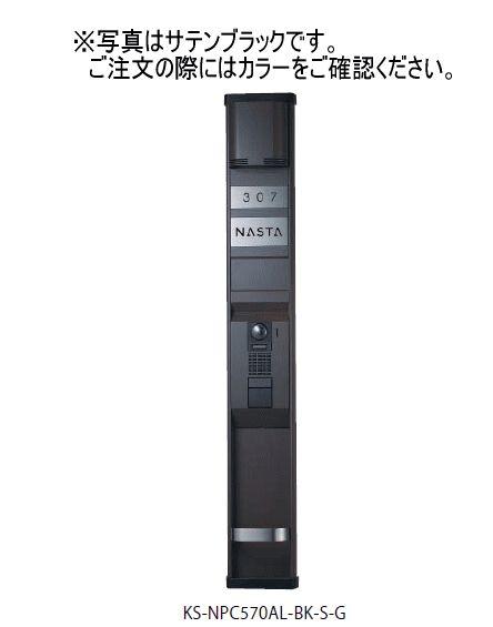 キョーワナスタ KS-NPC570AL-LK-S-G インターホンパネル アイホン子機PR-KDX(SD適合機種)対応 LED照明付 メタリックライトゴールド 受注生産