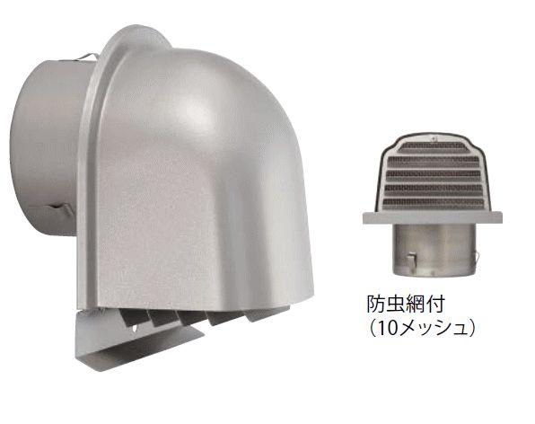 キョーワナスタ KS-82SH00C#10-SV 屋外換気口 ステンレス/深型タイプ 防虫網付 内径Φ250パイプ用 受注生産