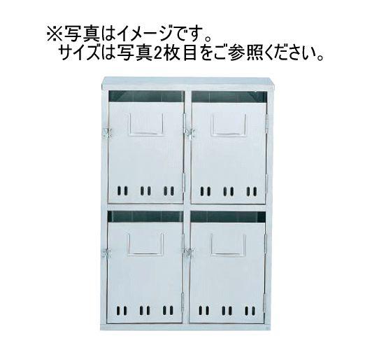 キョーワナスタ KS-MB8NS ポスト 公団タイプ 8戸用 ※