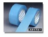 パイオラン 養生テープ Y-09-SB スカイブルー 50mm×25M 30710030 30個入