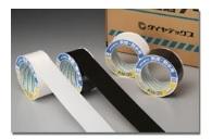 パイオラン 気密テープ KM-30-BK 片面 黒 75mm 30710102 24個入