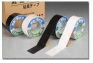 パイオラン 気密テープ KM-50-WH 片面 白 50mm 30710141 24個入