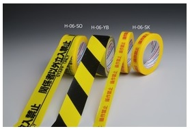 パイオラン 印刷表示テープ TT-06-YB/H-06-SO トラ/関係者以外立入禁止 30711014 30個入