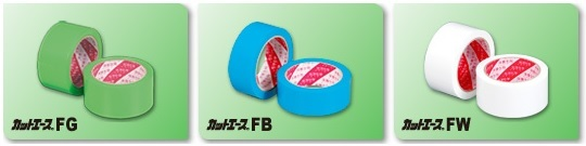 光洋化学 カットエース 50mm×50M FB/FW 30巻入 1箱 床養生テープ