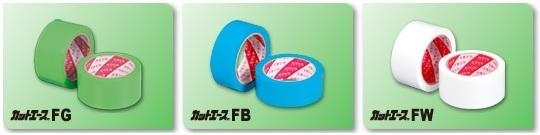 光洋化学 カットエース 38mm×50M FB/FW 30巻入 1箱 床養生テープ