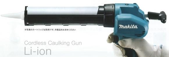 MAKITA マキタ CG180DZ 充電式コーキングガン 18V 本体のみ