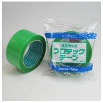 スリオンテック プロテック養生テープ #3448-00 50mm×25M 30個入