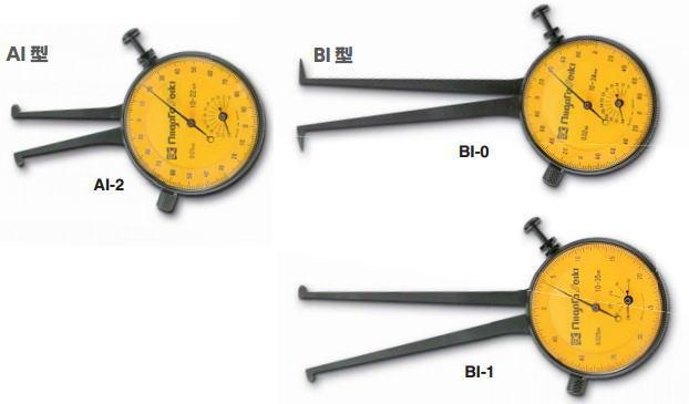 新潟精機 SK 測定工具 AI-1 151541 ダイヤルキャリパゲージ