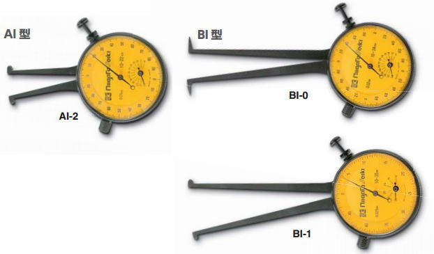 新潟精機 SK 測定工具 BI-0 151550 ダイヤルキャリパゲージ