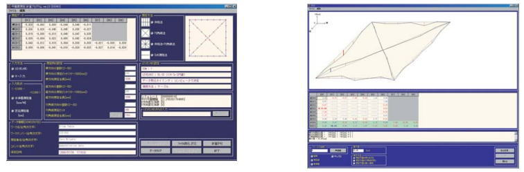 新潟精機 SK 測定工具 FL 010065 レベルニック用測定ソフト(平面度ソフト) ※