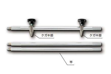 新潟精機 SK 測定工具 BT-13 000100 ビームトランメル