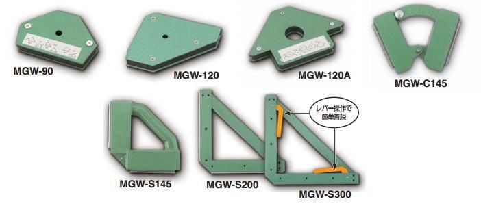 新潟精機 SK 測定工具 MGW-MSRC145 012854 溶接用マグネウェルダ