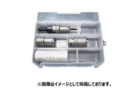 大見工業 FXホールカッター(ワンタッチ脱着式) アレンジセット FX-C