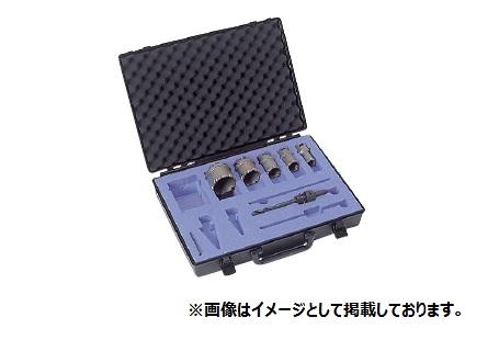 大見工業 FXホールカッター(ワンタッチ脱着式) アレンジセット FX-US10A