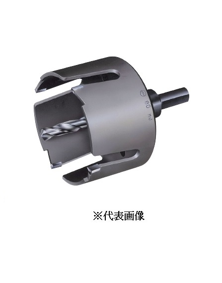 大見工業 FRPホールカッター 刃径:77mm FRP77