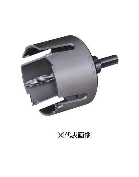 上等な FRP130:家づくりと工具のお店 家ファン! 大見工業 FRPホールカッター 刃径:130mm-DIY・工具