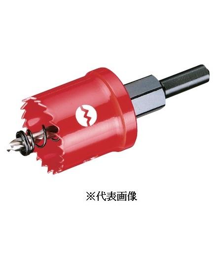 大見工業 SLホールカッター 刃径:125mm SL125