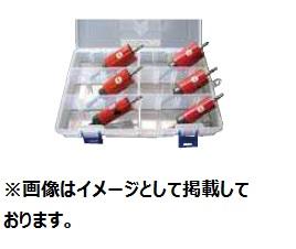 大見工業 FCLホールカッター アレンジセット FCL-K