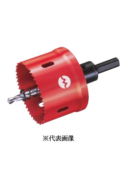 大見工業 SPホールカッター(プラ排水ます用) 刃径:147mm SP147