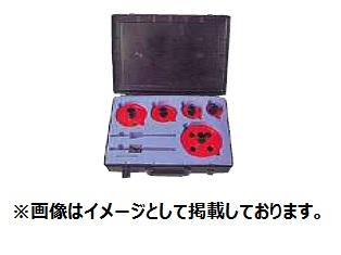 大見工業 SPXホールカッター(ワンタッチ脱着式) アレンジセット SPXUS3A