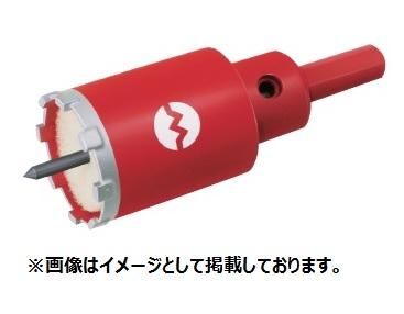 大見工業 磁器タイル用ダイヤモンドカッター 刃径:50mm JT50