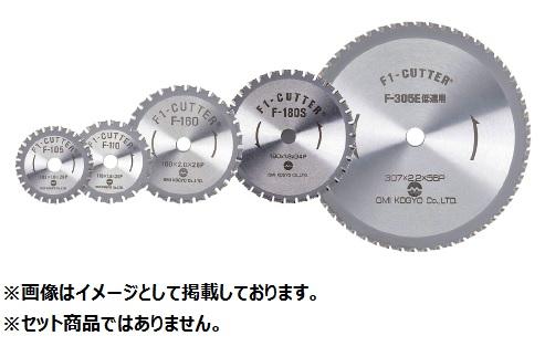 F305T 大日商 F1カッター(スティール用) 外径:308mm