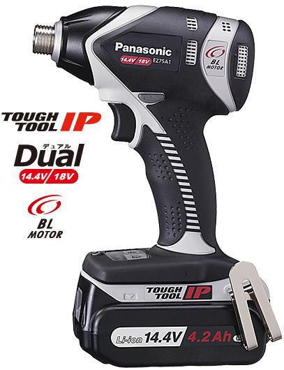 【Dual】パナソニック 充電インパクトドライバ【EZ75A1 LP2F-H(グレー)】【14.4V 3.0Ah】(ケース、充電器、電池2個付)
