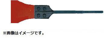 RAKUDA ラクダ 10106 先端工具 SDS-max電動ハンマー用スクレッパ 18Φ×560mm(700mm)