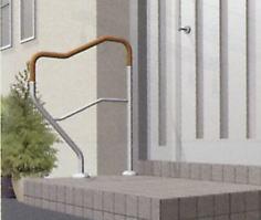 積水樹脂 セキスイ ポーチX ロードフラットタイプ 玄関手すり PX-RFKHL