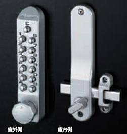 長沢製作所 キーレックス500 補助錠タイプ ボタン錠 22204