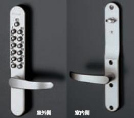 長沢製作所 キーレックス800 自動施錠 22823 ボタン錠
