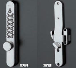 長沢製作所 キーレックス800 面付引戸鎌錠 22805 ボタン錠