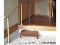 BAUHAUS 室内用手すり支柱 φ35mm、φ32mm兼用 木製タイプ(アジャスト付) BDE-33 マツ六