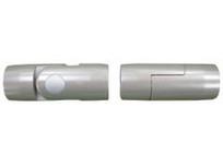 積水樹脂 アプローチEレール 遮断機ブラケット セキスイ ステンカラー