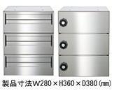 リンタツ(メーカー直送品) D-307JL-3 集合ポスト 壁貫通型 ラージダイヤル錠
