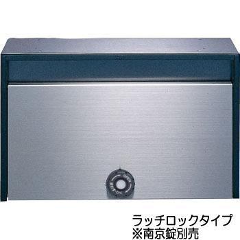 リンタツ(メーカー直送品) A-701 集合ポスト 壁付・壁埋込型 シリンダー錠 受注生産