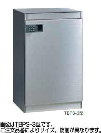 リンタツ(メーカー直送品) TBJL-1 トラッシュボックス 1型 ラージダイヤル錠 受注生産