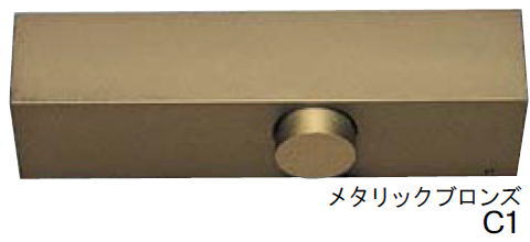 リョービ BS1003P C1 ブロンズ パラレル型 ストップ付 バックチェック付 ドアクローザー