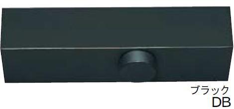 リョービ BS1003P DB ブラック パラレル型 ストップ付 バックチェック付 ドアクローザー