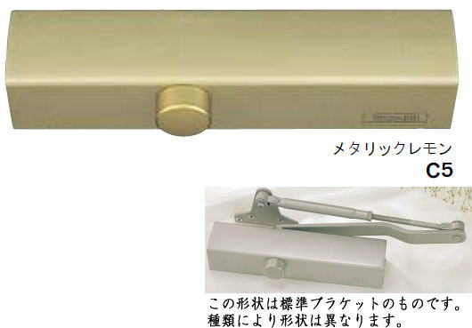 RYOBI 【 メーカー取り寄せ品 】 「 84PD 」 80シリーズ ドアクローザー ( メタリックブロンズ ) C1