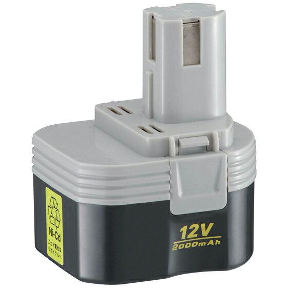 リョービ 6405241 電池パック ニカド B-1220F2 12V 2,000mAh