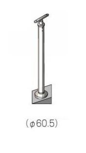 四国化成 屋外手すり セイフティビーム SB型 手摺り1段 ベースプレート式傾斜支柱G SB-BKSG11 ステンレスタイプ