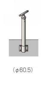 四国化成 屋外手すり セイフティビーム SB型 手摺り1段 ベースプレート式側面支柱C SB-BWSC08 ステンレスタイプ