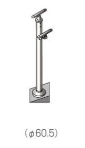 四国化成 屋外手すり セイフティビーム SB型 手摺り2段 ベースプレート式傾斜支柱C SB-BKC11