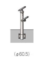 四国化成 屋外手すり セイフティビーム SB型 手摺り2段 ベースプレート式側面支柱E SB-BWSE08 ステンレスタイプ