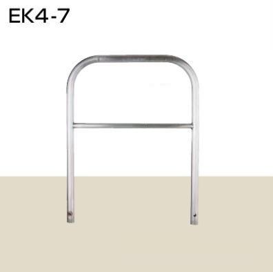 四国化成 車止めポール レコポールSシリーズ 固定式 RPS-EK4-7