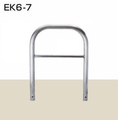 四国化成 車止めポール レコポールSシリーズ 固定式 RPS-EK6-7
