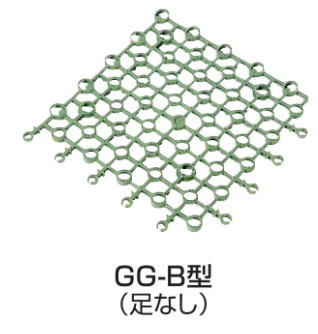 四国化成 グリーン・ガード 芝生保護材 GG-B 54枚入 334mm角 ピン24本入り