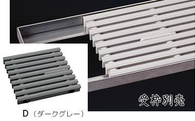 シマブン GRS-25W300-D セーフティグレーチング 逆目タイプ